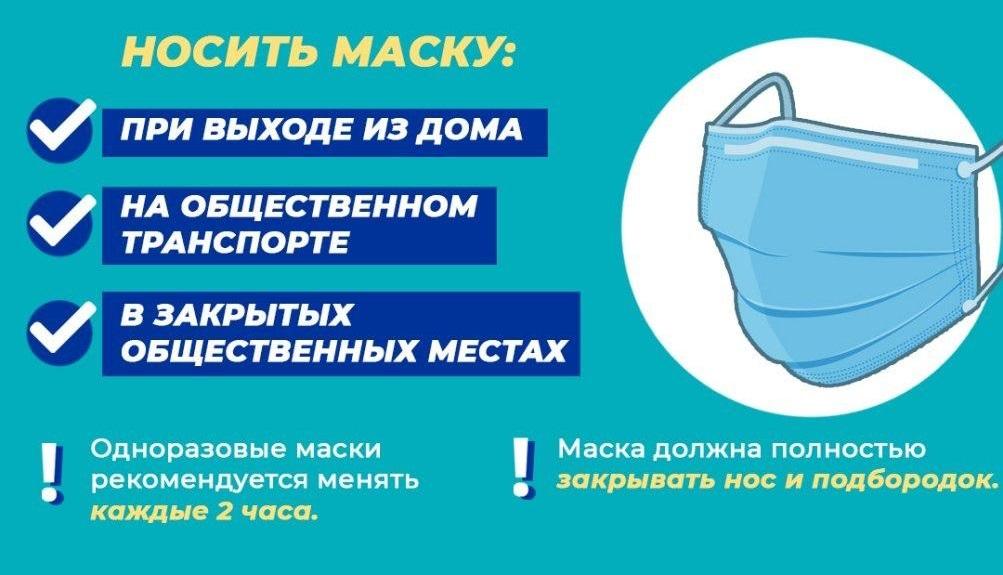 Алматинцев призывают соблюдать меры профилактики