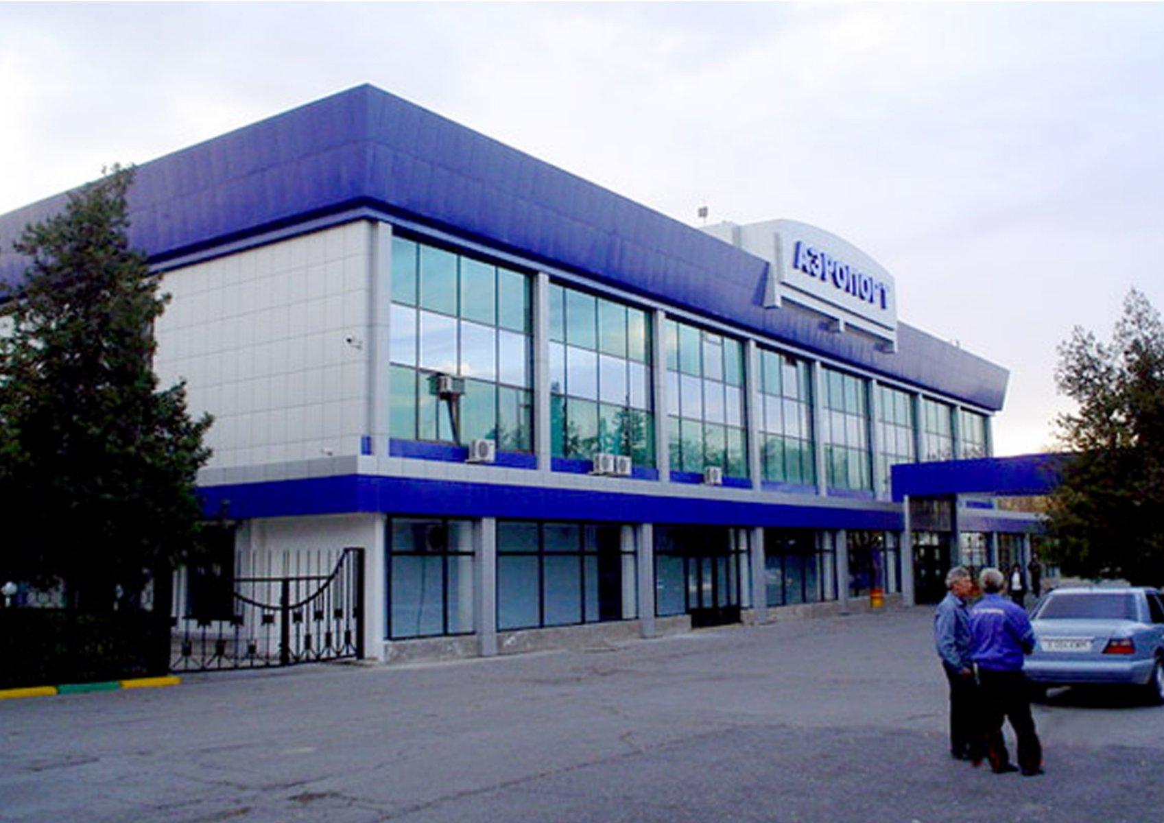 Сорвалась вторая попытка продать аэропорт Шымкента