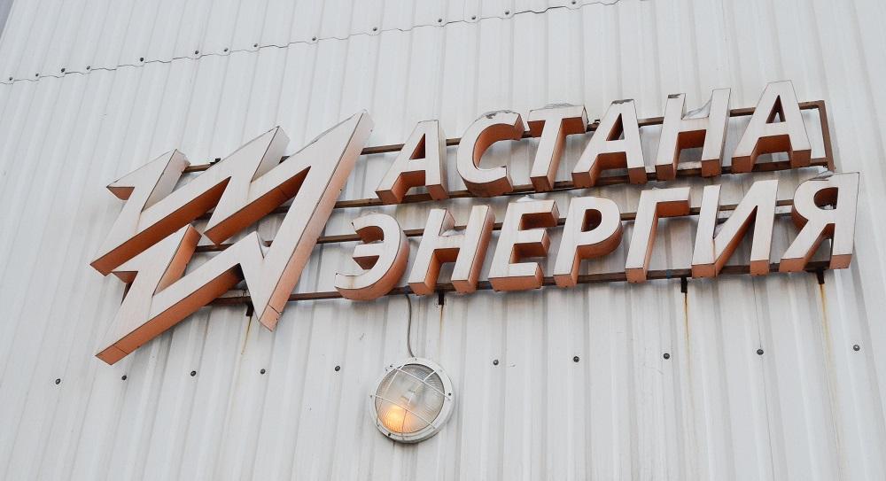 Прокуратура на время снизила тарифы на электричество и тепло в Астане