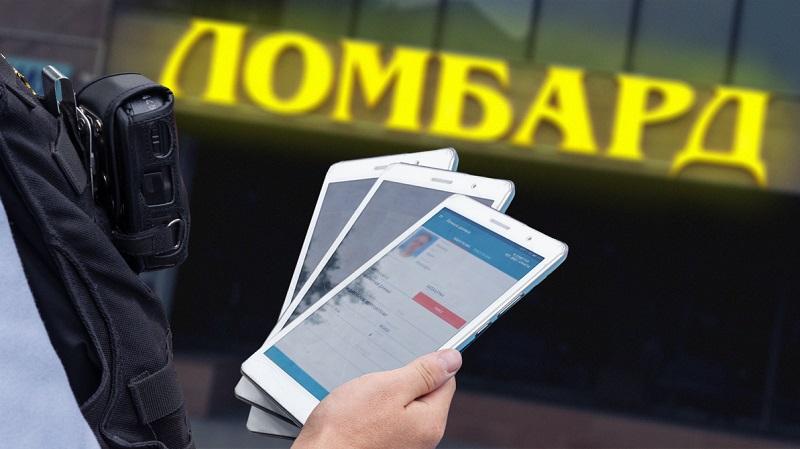 В Казахстане продлены сроки подачи документов для прохождения учетной регистрации ломбардов