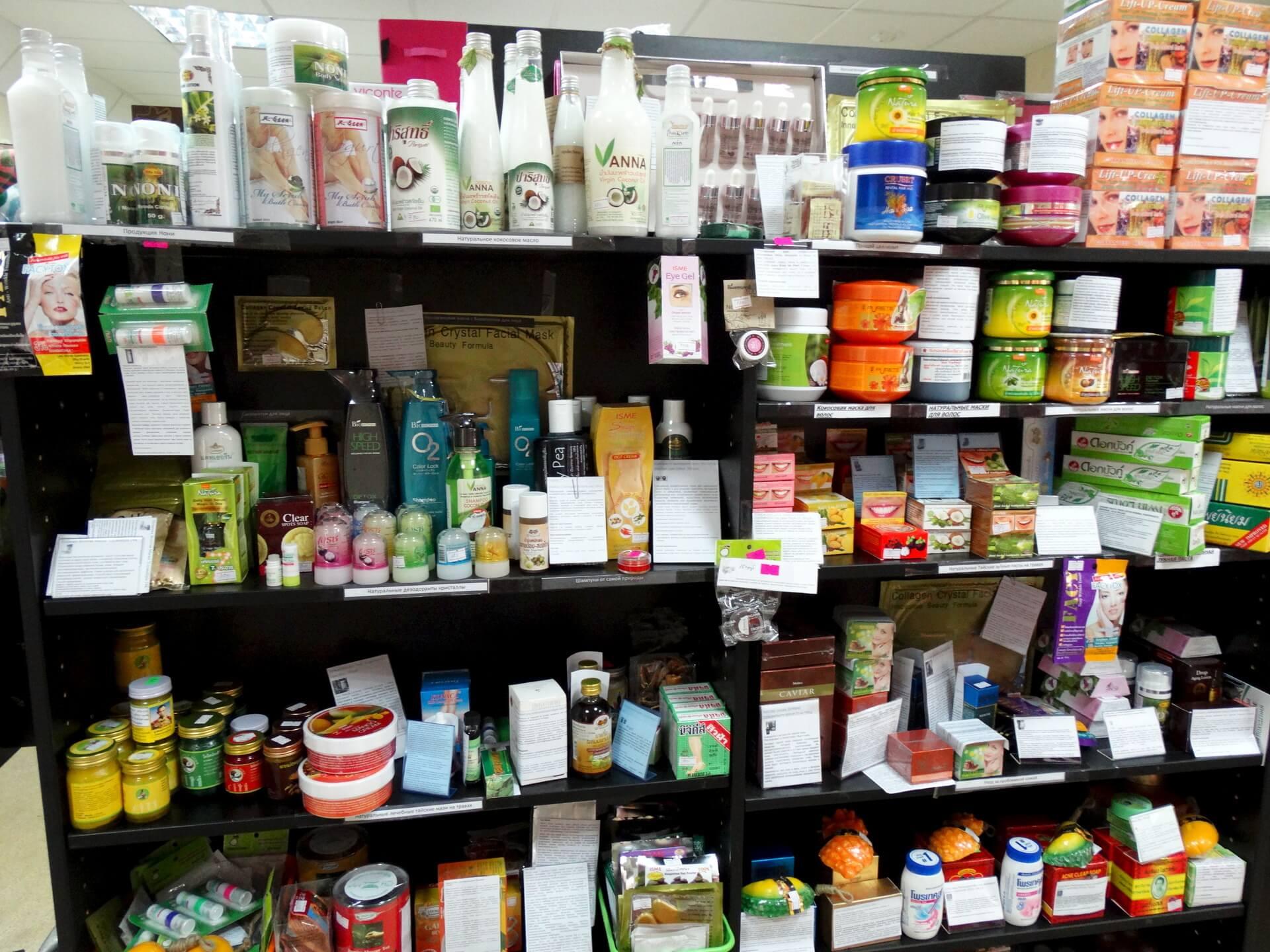 Купить тайскую косметику в интернет магазине в москве чемоданчик косметики markwins купить