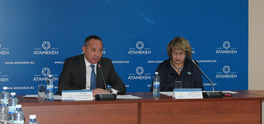 Национальную систему корпоративного управления предложено создать в Казахстане