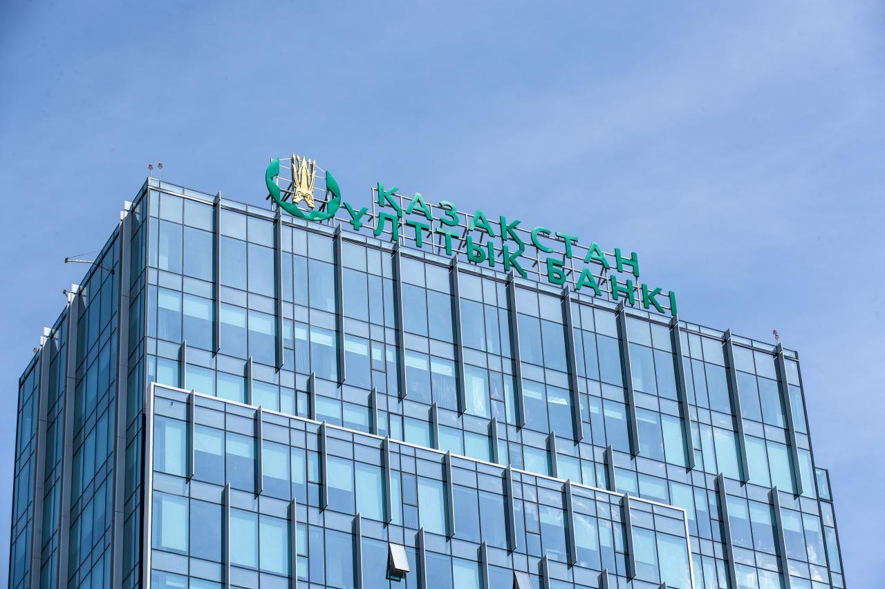Экономика Казахстана продолжает восстанавливаться – Нацбанк
