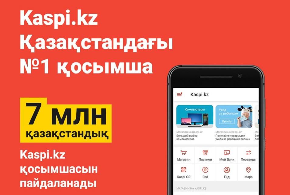 https://inbusiness.kz/ru/images/original/37/images/thdMHnDW.jpg
