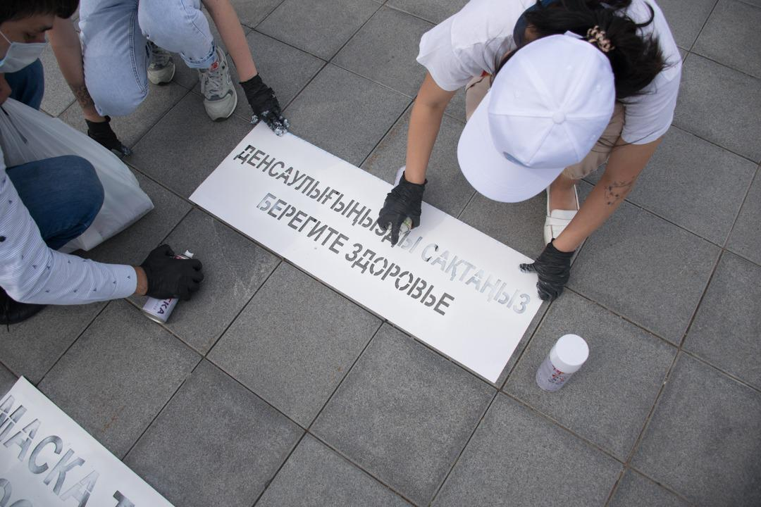 Ассамблея народа Казахстана запустила акцию #МаскаТағыңыз