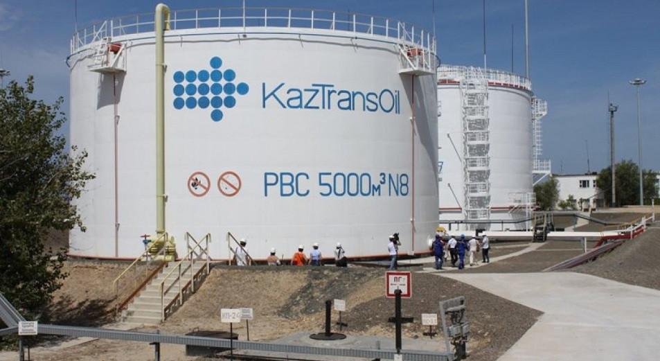 АО «КазТрансОйл» снизило грузооборот нефти в январе-сентябре на 2,9%