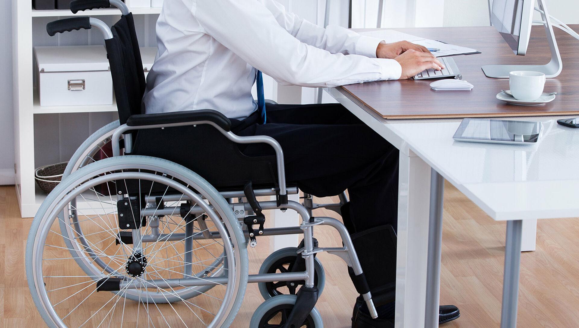Лица с инвалидностью теперь могут получить подтверждающие документы онлайн