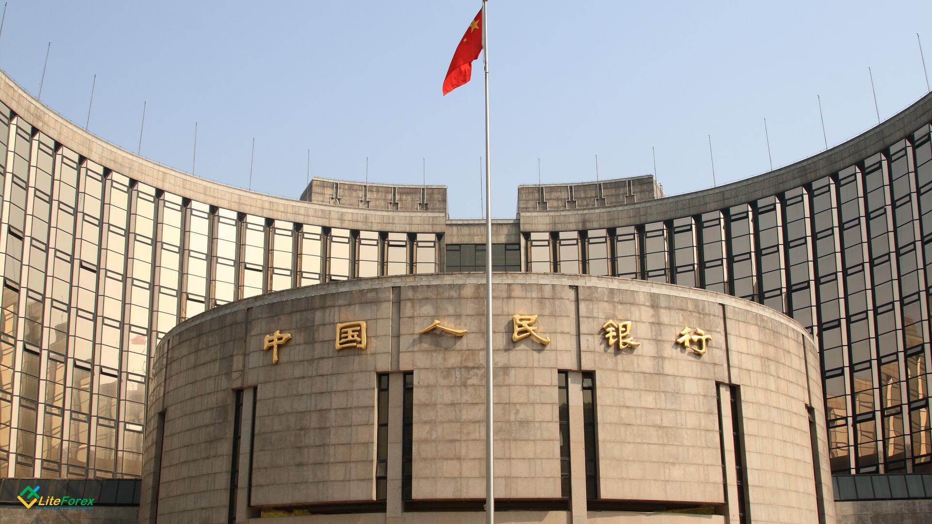 На сколько снизились валютные резервы Китая