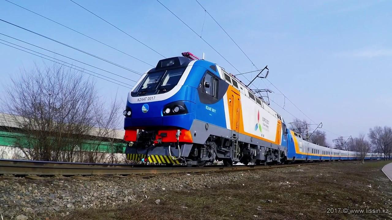В Казахстане открылась продажа билетов на пассажирские поезда