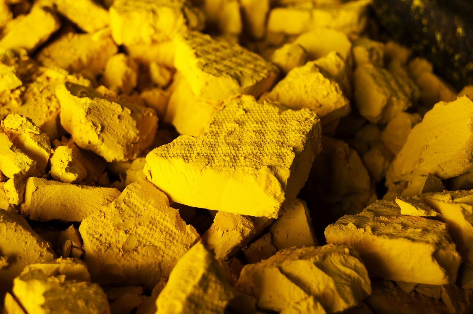В Казахстане предложили ряд изменений в урановой сфере