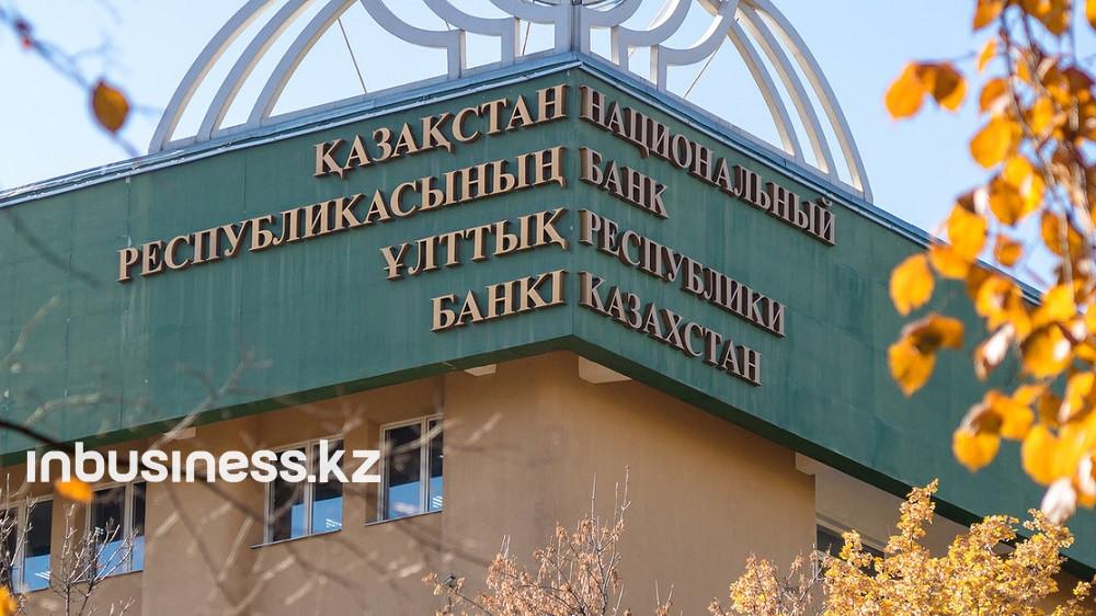 Национальный банк подтвердил, что проводил интервенции
