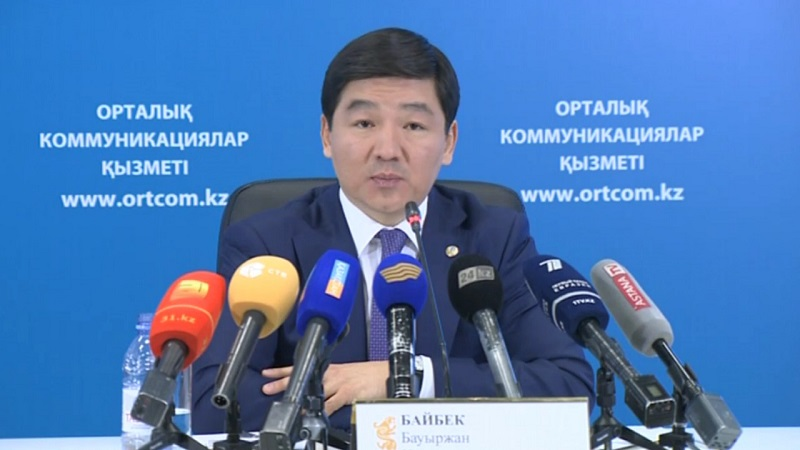 Бауыржан Байбек пригласил женщин участвовать в партийных праймериз