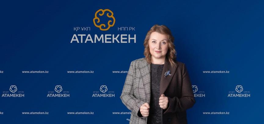 Что предложила бизнесменам стран ЕАЭС Юлия Якупбаева