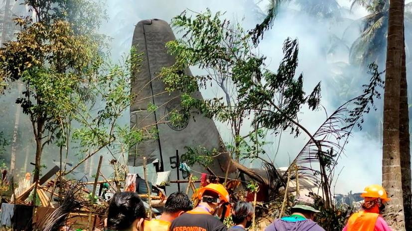Число погибших при крушении военного самолета на Филиппинах возросло до 50