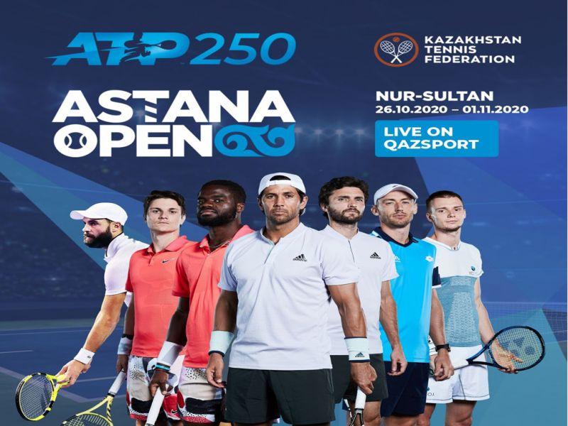 Когда состоится международный теннисный турнир Astana Open
