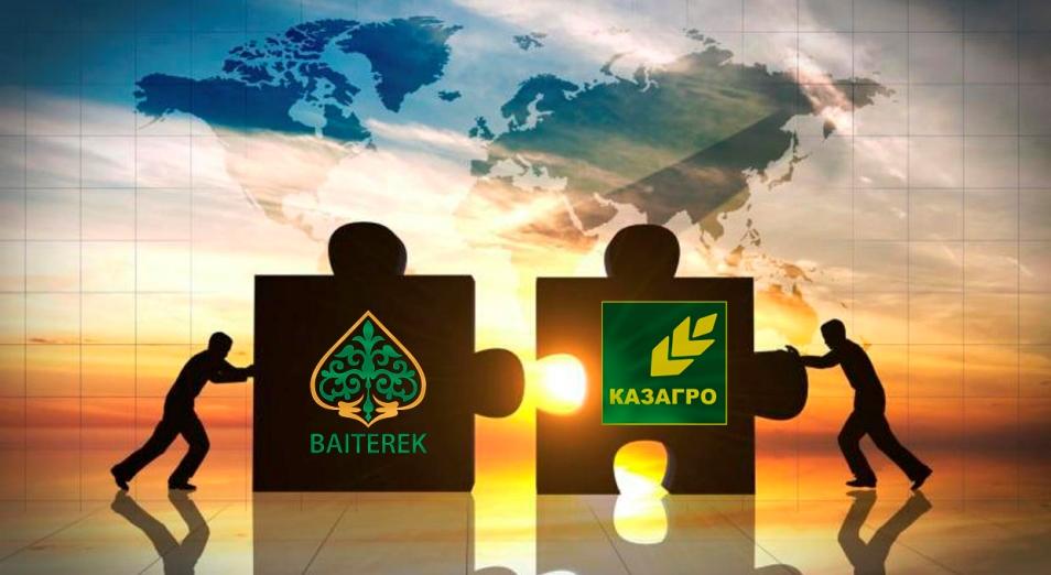 Передача документов о присоединении холдинга «КазАгро» к «Байтереку» состоится 26 февраля