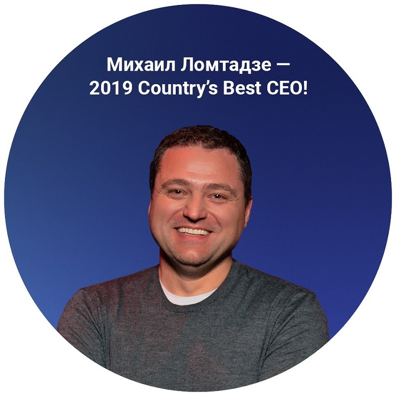Глава Kaspi.kz Михаил Ломтадзе признан лучшим первым руководителем казахстанской компании – 2019 Country's Best CEOs