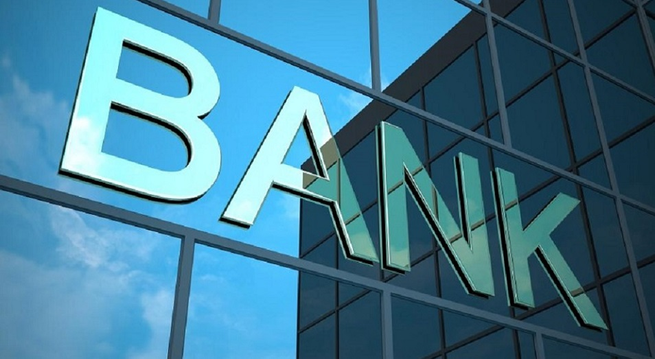 Что стало известно о банках Казахстана по итогам II квартала 2021 года