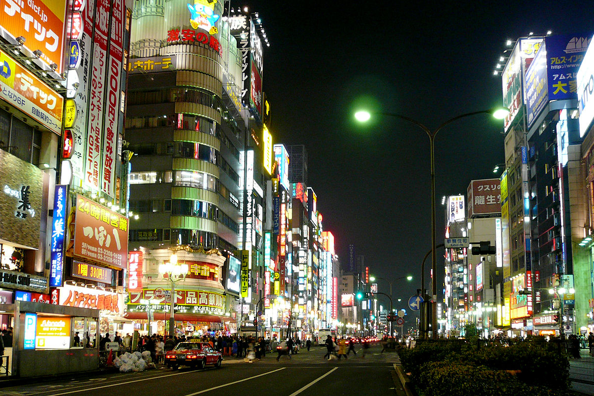 В Японии снизились потребительские цены
