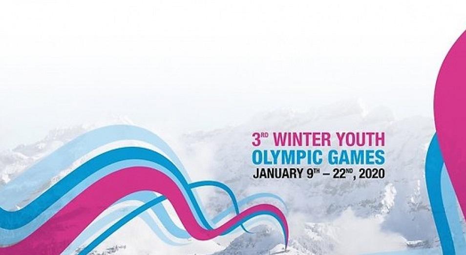 Сборную Казахстана проводили на юношеские Олимпийские игры