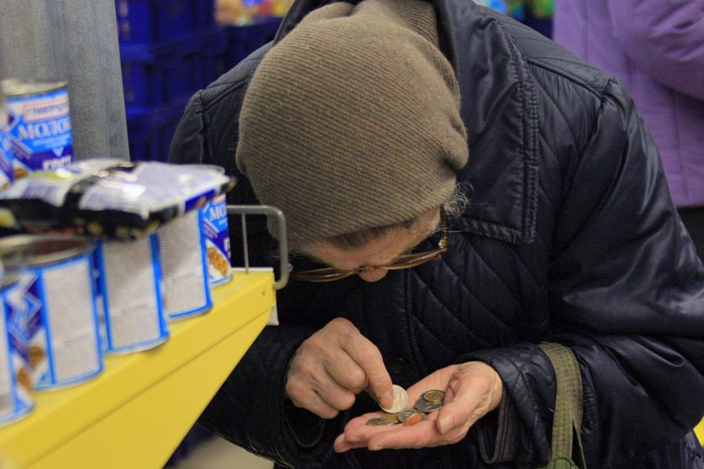 Сколько россиян столкнулись с риском бедности