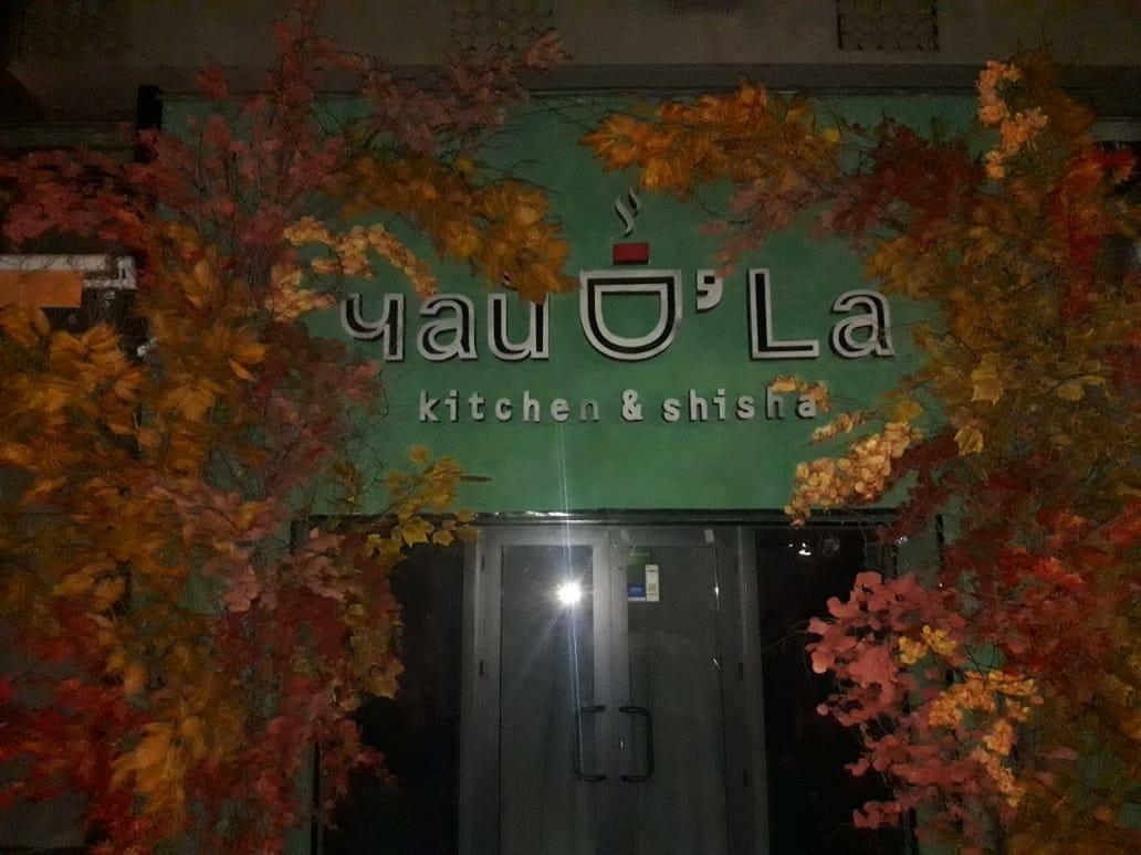 В ночь с пятницы на субботу из 16 заведений Алматы вывели посетителей