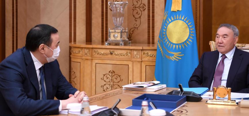 Аблай Мырзахметов рассказал Нурсултану Назарбаеву о мерах поддержки бизнеса в условиях пандемии