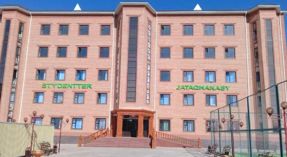 Первое самоокупаемое студенческое общежитие откроют в Казахстане