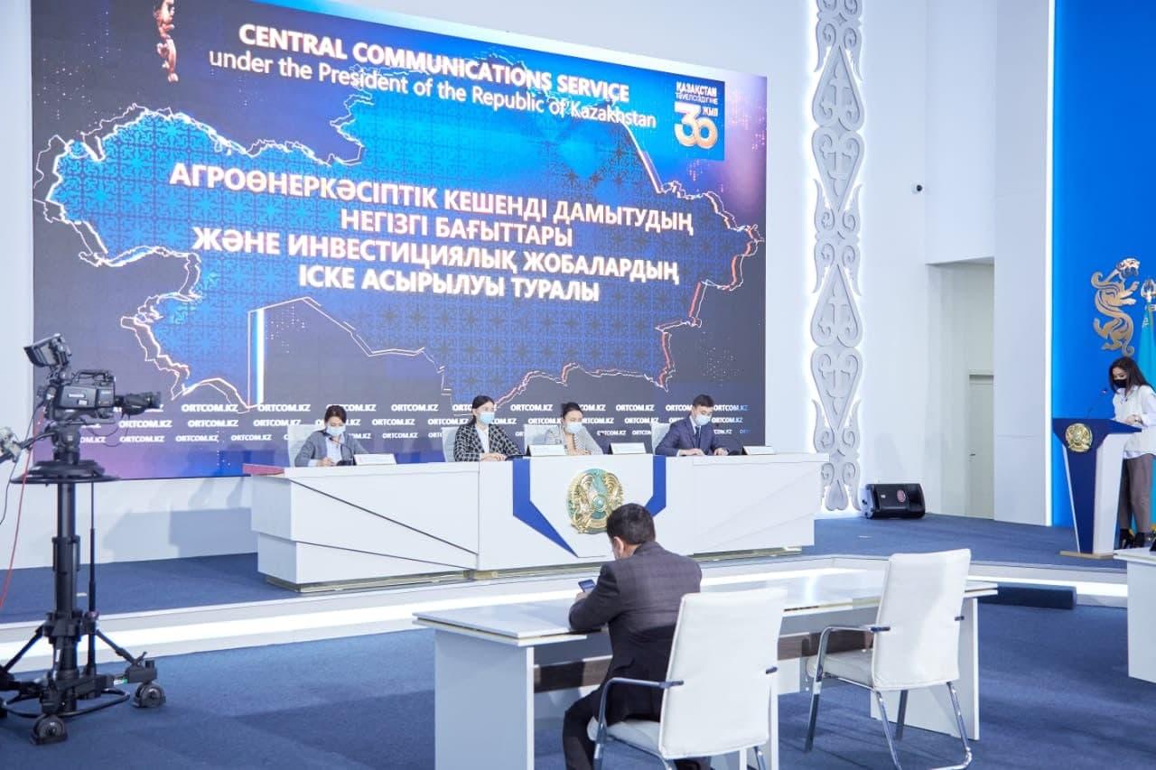 В 2020 году в Казахстане заработали 48 крупных молочных ферм