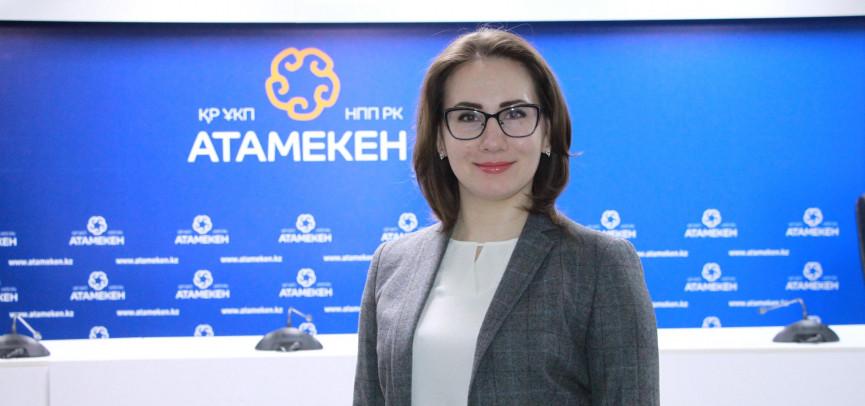 Алёна Романова назначена заместителем председателя правления НПП РК «Атамекен»