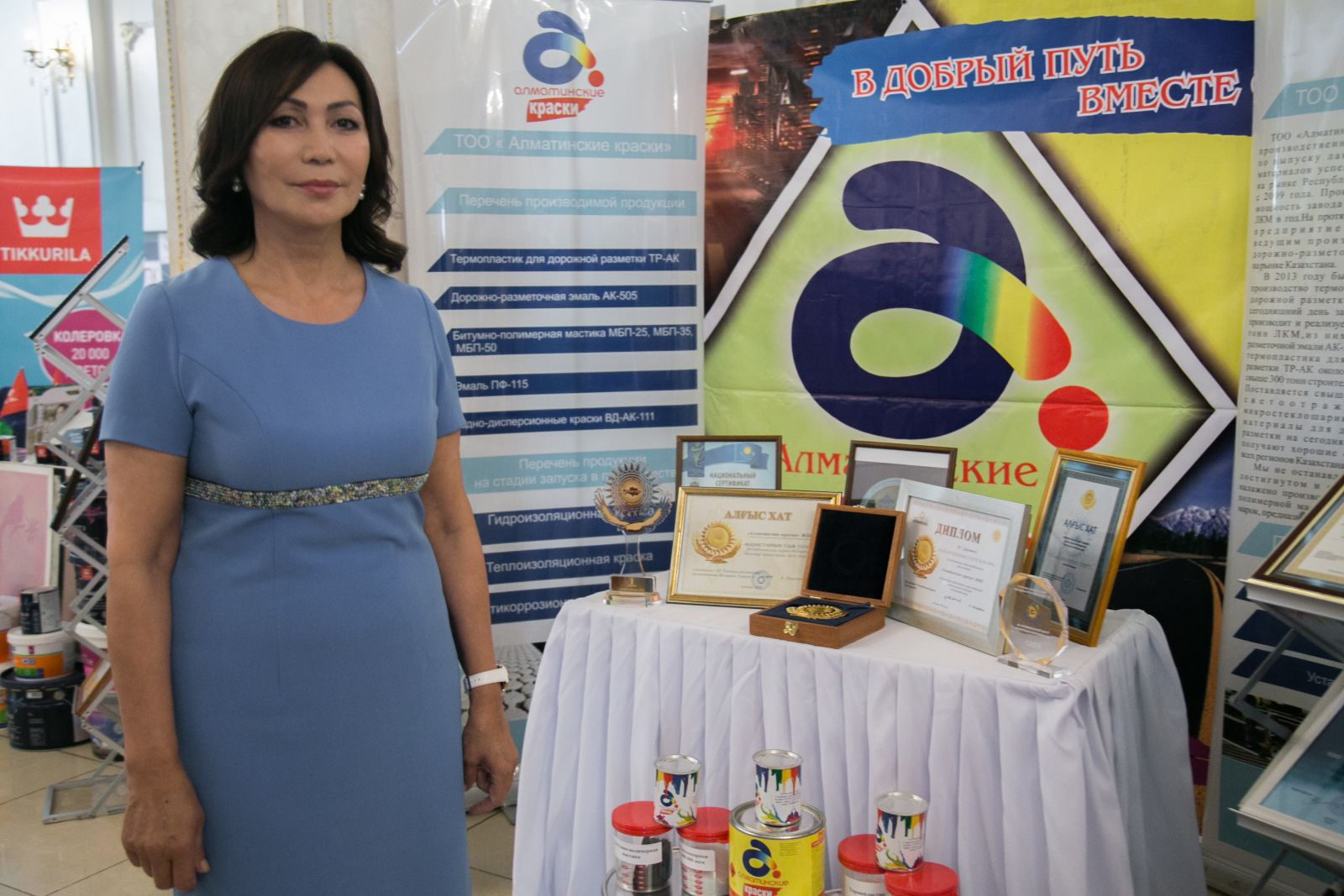 Досье: Салыкова Римма Аждаровна ,  НПП Атамекен