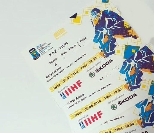Где в Нур-Султане можно купить билеты на ЧМ по хоккею