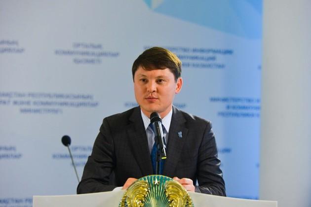 Досье: Алишев Руслан Канатханович,  акимат Северо-Казахстанской области