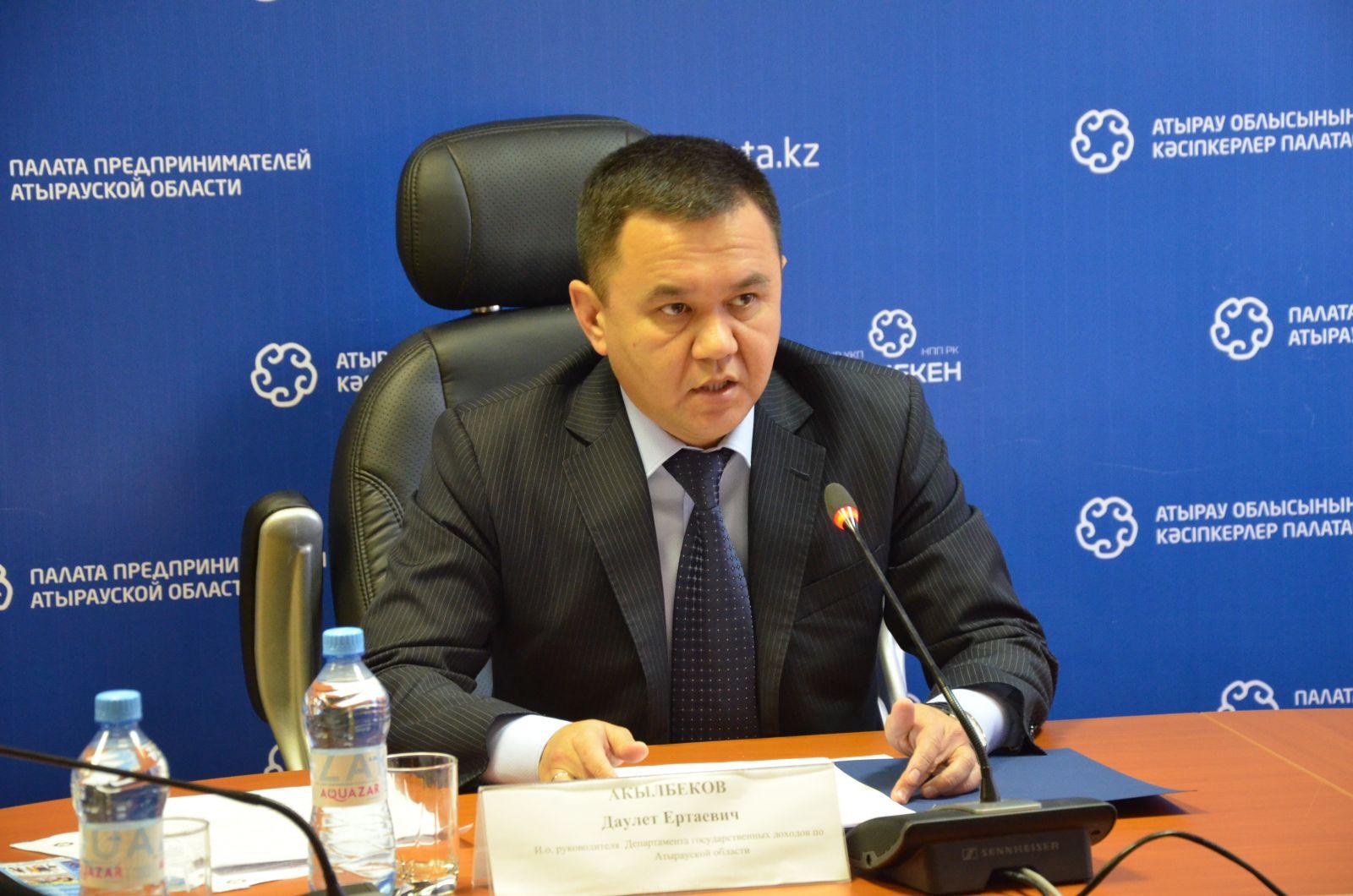 Досье: Акылбеков Даулет Ертаевич, Даулет Акылбеков, досье,назначение