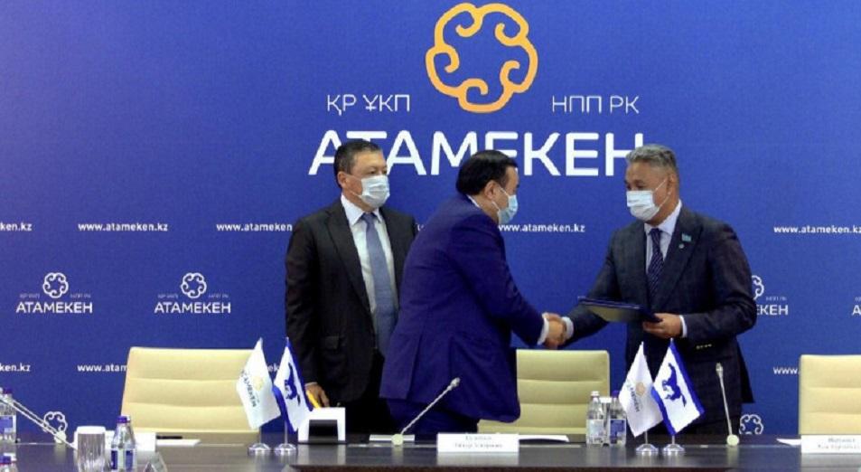 «Атамекен» и «Ақ жол» объединяют усилия по защите бизнеса