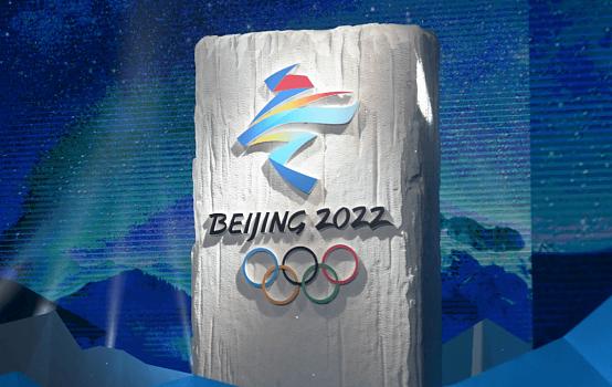 Бейжің Олимпиадасына 48 спортшы баруы мүмкін