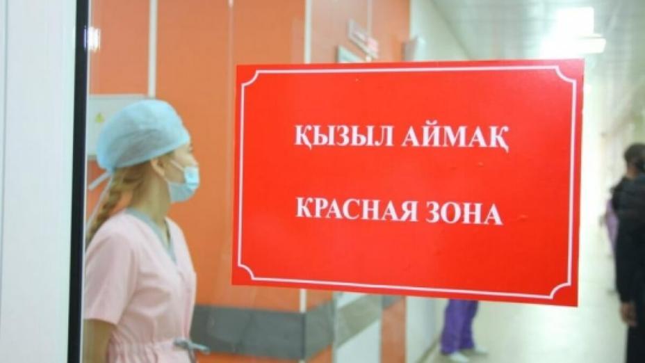 Сколько регионов Казахстана находятся в «красной» зоне по коронавирусу