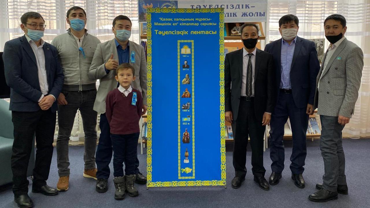 Ленту независимости презентовали в Караганде