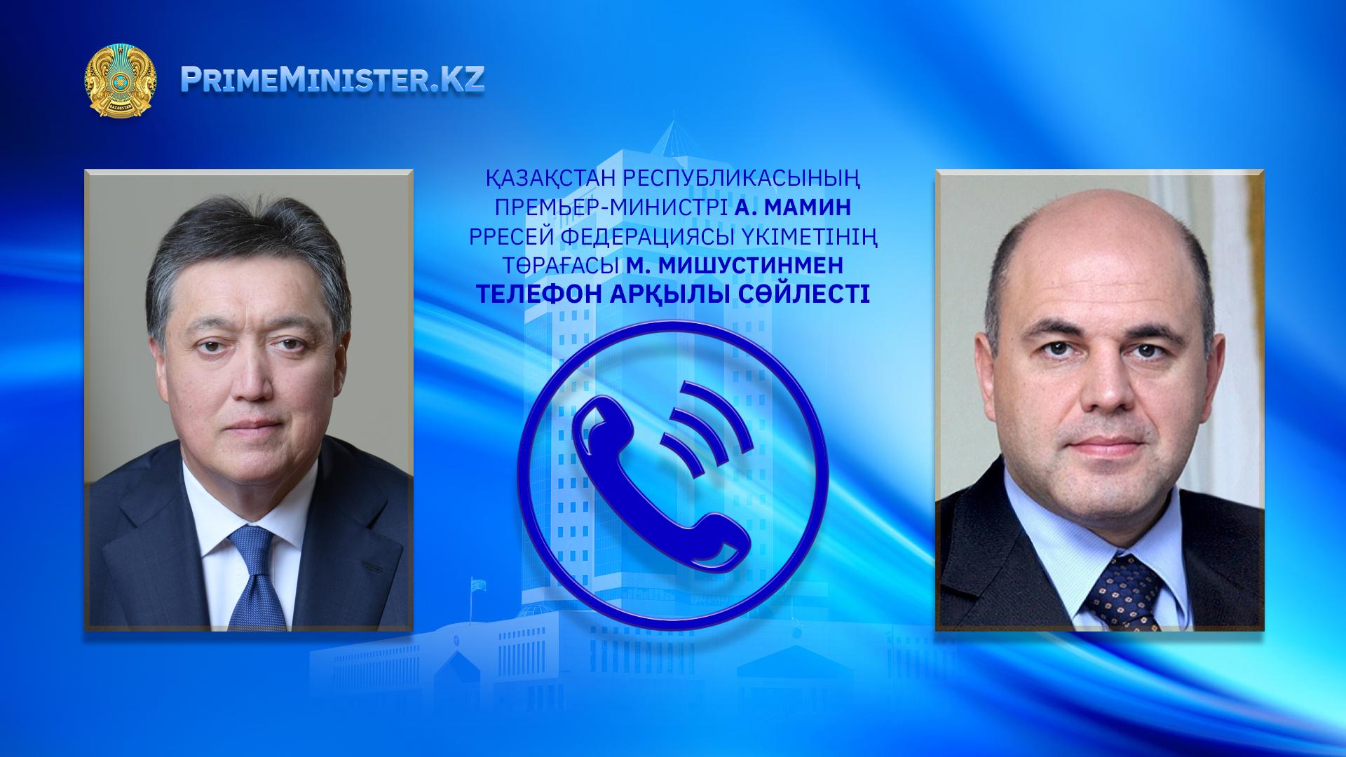 Главы правительств Казахстана и РФ обсудили запуск завода по выпуску вакцины