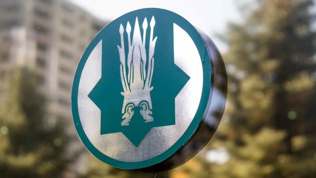 За что наказывают банки в Казахстане