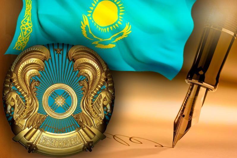 Касым-Жомарт Токаев утвердил государственный бюджет на 2021-2023 годы