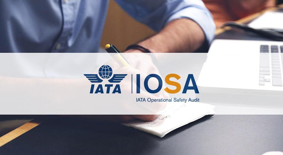 НПП «Атамекен» выступала за внедрение требований сертификата безопасности IOSA