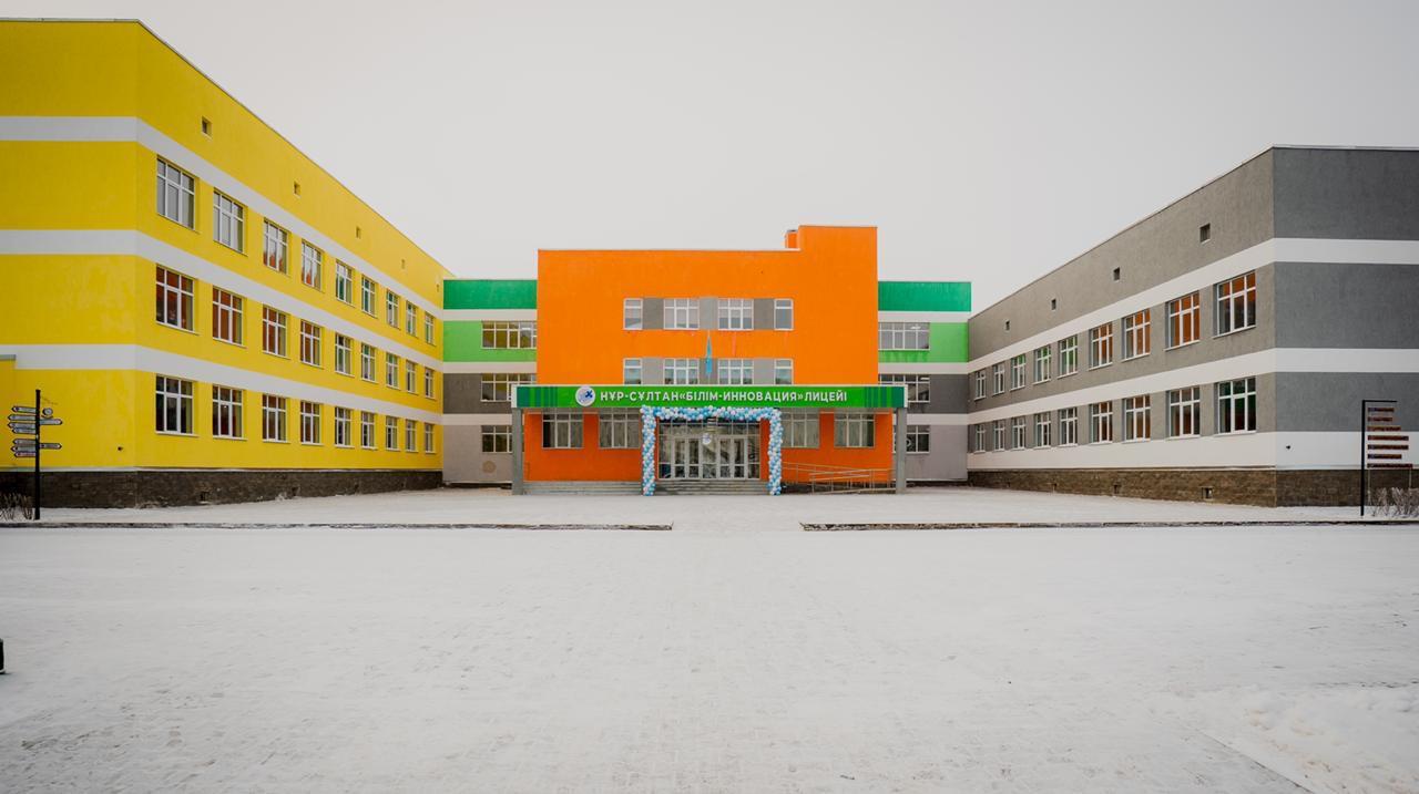 В Нур-Султане открыли еще одно учебное заведение