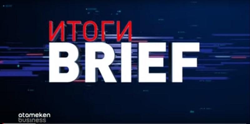 Про митинги. Грозит ли безработица? Что не так с отчетом министра Атамкулова?