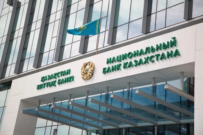 Ұлттық банк зерттеушілерге грант жариялады