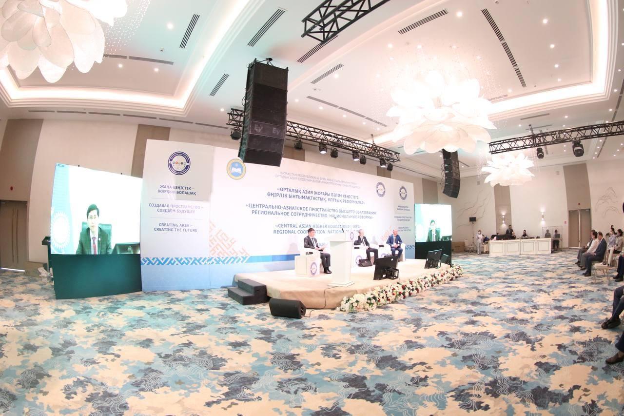 Орталық Азия елдері ректорларының форумы өткізіледі