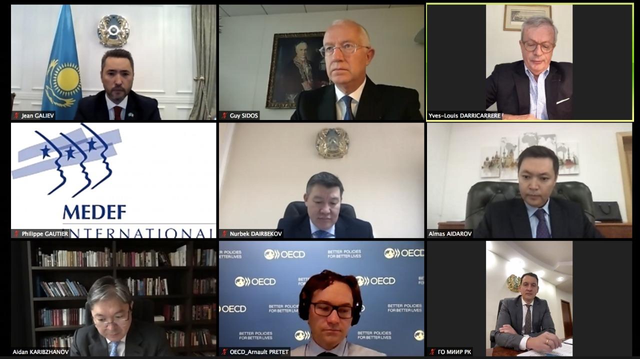 Французским инвесторам презентовали инвествозможности Казахстана