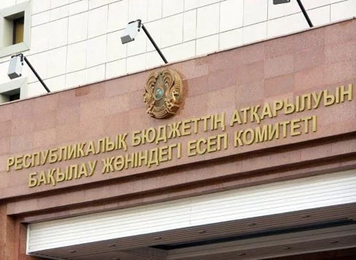 Есеп комитеті: Үкімет сырттан қарыз алу лимитін асырып жіберді
