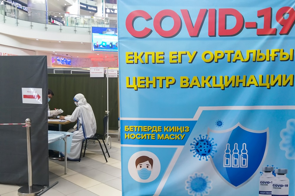 Восточноказахстанку по ошибке занесли в базу данных провакцинированных