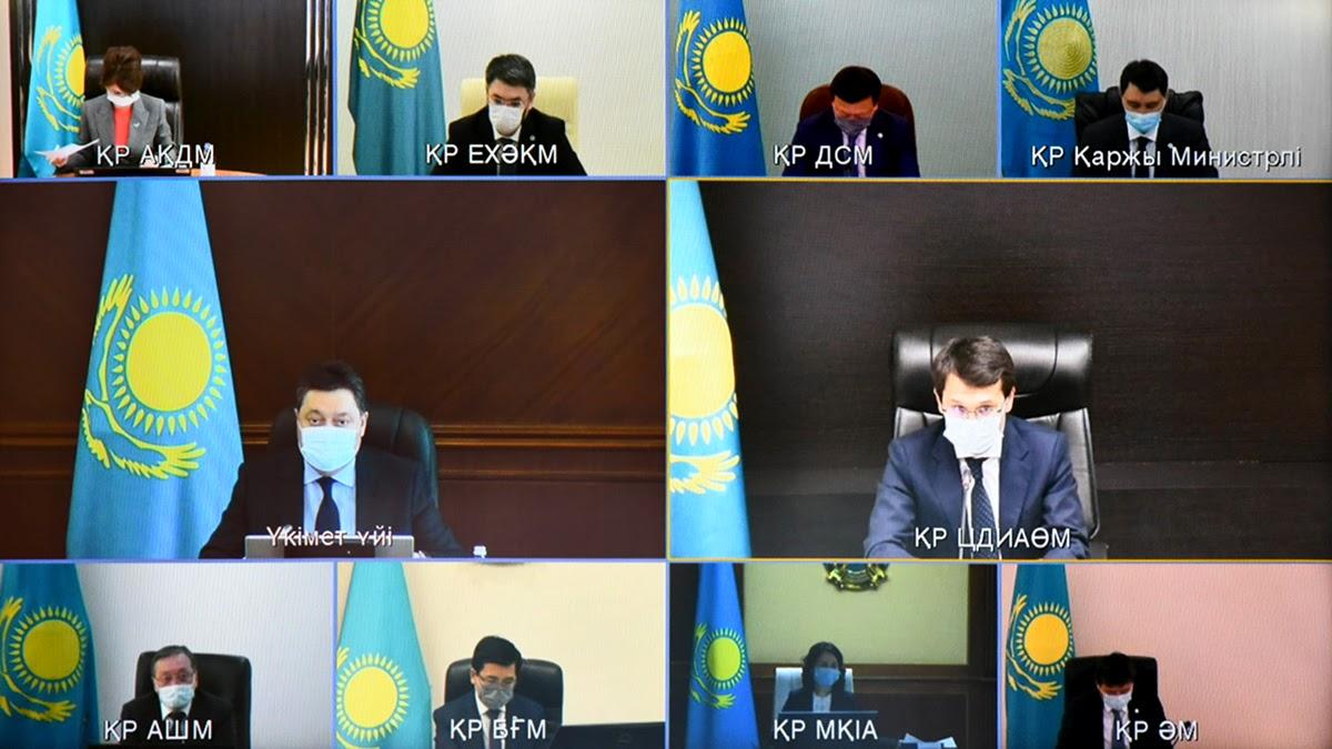 Национальный проект DigitEL презентуют на заседании Высшего совета по реформам при президенте РК